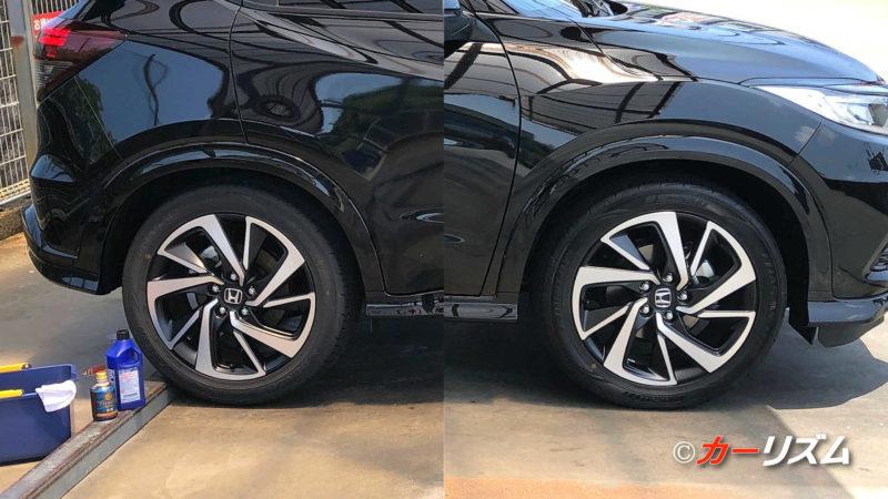 シュアラスター「タイヤワックス」を使用する前と後