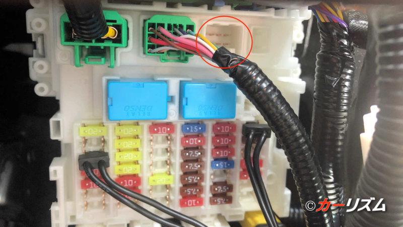「ヴェゼル」用の分岐オプションカプラーを使用して電源を取る方法