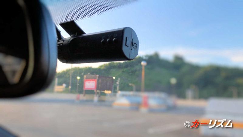 ドライブレコーダーを選ぶさいに注意したい機能のポイント!
