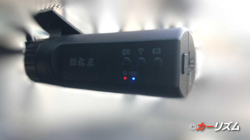 ユピテル「DRY-TW9100d」に対応外のmicroSDカード64GBが使えるか試してみた!