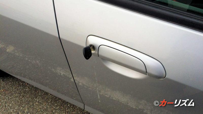 車のドアから鍵が抜けなくなってしまった