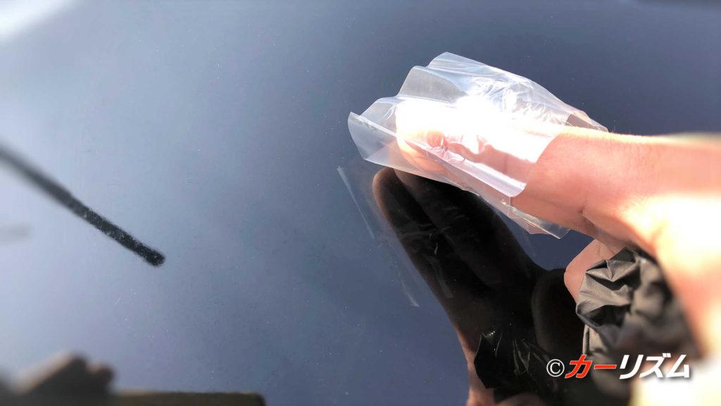 洗車しても車のボディがザラザラしている!そんな時は鉄粉取り粘土クリーナーを使うと解決!