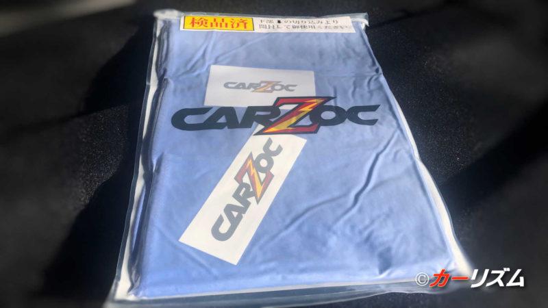 CARZOCのマイクロファイバータオルは真空パック状態で届く