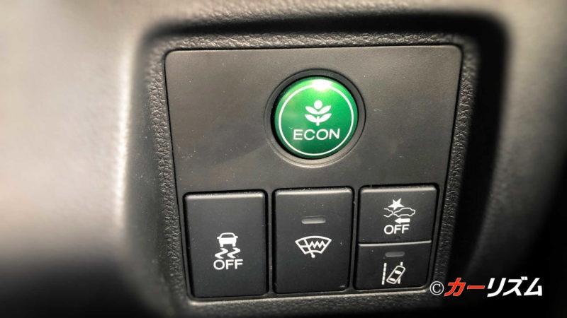 ECONモードをONにした場合の車の変化